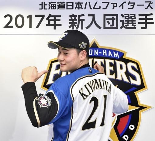 日本ハム清宮が入団会見!2