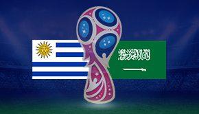 ウルグアイ対サウジアラビア