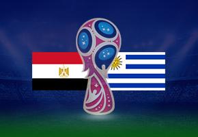 エジプト対ウルグアイ2