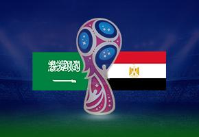 サウジアラビア対エジプト