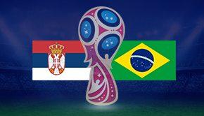 セルビア対ブラジル