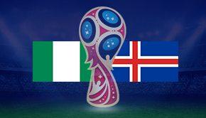 ナイジェリア対アイスランド