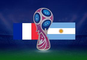 フランス対アルゼンチン