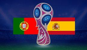 ポルトガル対スペイン2