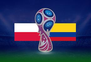 ポーランド対コロンビア