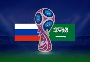ロシア対サウジアラビア2