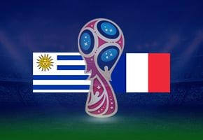 ウルグアイ対フランス