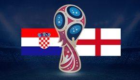 クロアチア対イングランド