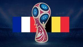 フランス対ベルギー