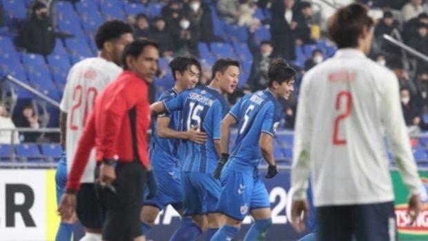 蔚山現代FC