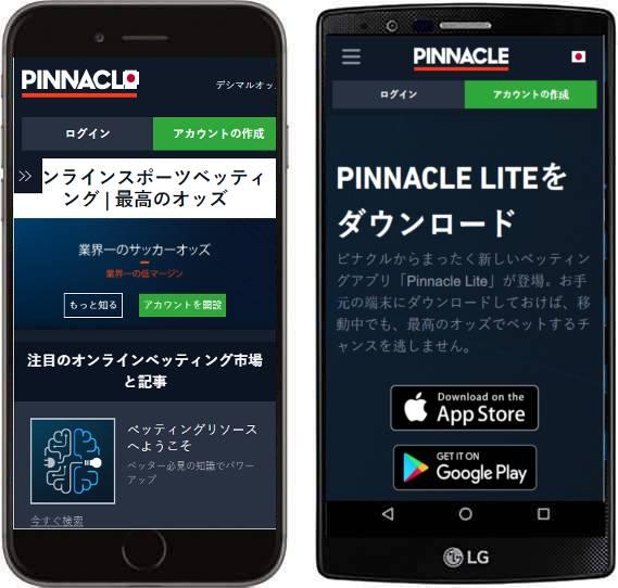 ピナクルスポーツ-モバイル