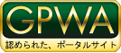 BettingTop10・GPWA-に承認されたメンバー名