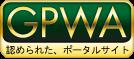 BettingTop10・GPWA-に承認されたメンバー名