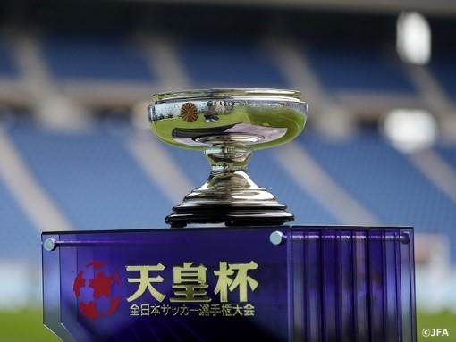 いよいよ天皇杯の決勝が元日開催されます!
