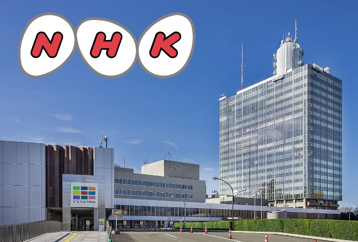 NHKが選んだワールドカップオフィシャルソングのグループ